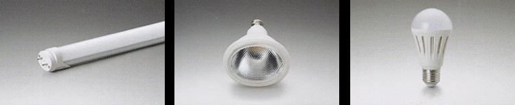 LED電球の販売施工取付