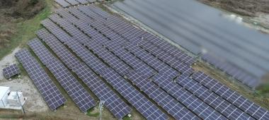 美咲町SUN発電所