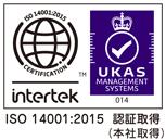 ISO-14001_2015-UKAS_purple